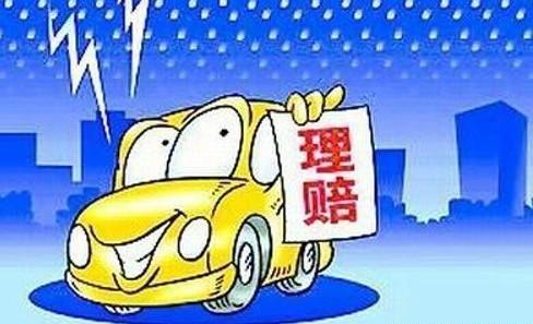 汽车商业险有一年没买第二年再买保费会从新计算吗