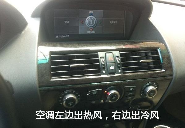 汽车开空调一边出热风,一边出冷风这是怎么回事?