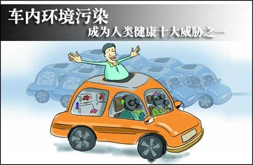 奥迪q5汽车投诉,车主均反映车内异味浓烈