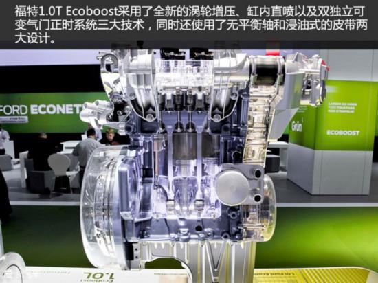 福特1.0T三缸发动机