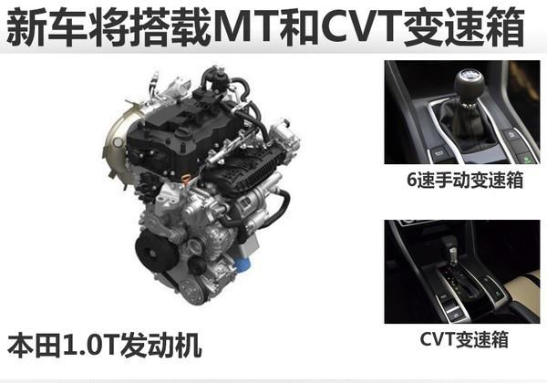 本田1.0T三缸发动机1.jpg