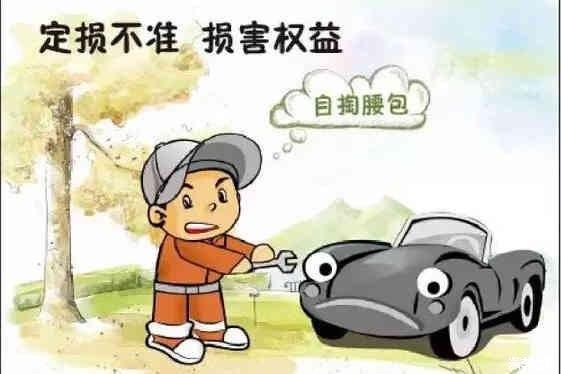 汽车出事故保险4S店定损价格与汽修厂差距大,这是什么原因