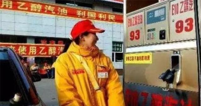 92号汽油即将取消,全新汽油将取代传统汽油,加油站都乐开了花!